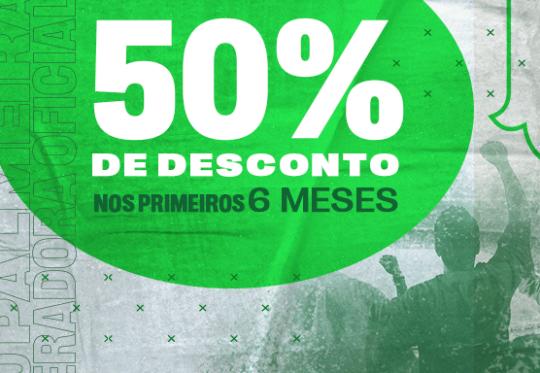 Sócio Avanti tem 50% de desconto nos primeiros 6 meses